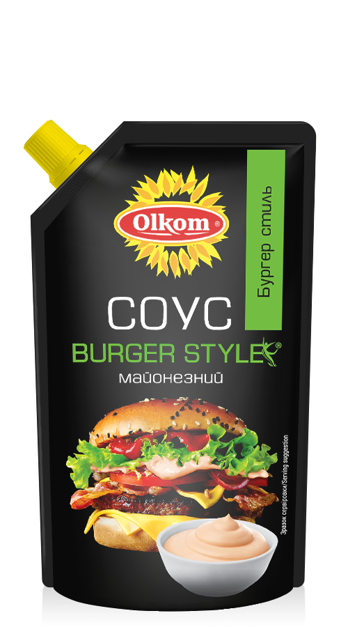 Burger Style 50%