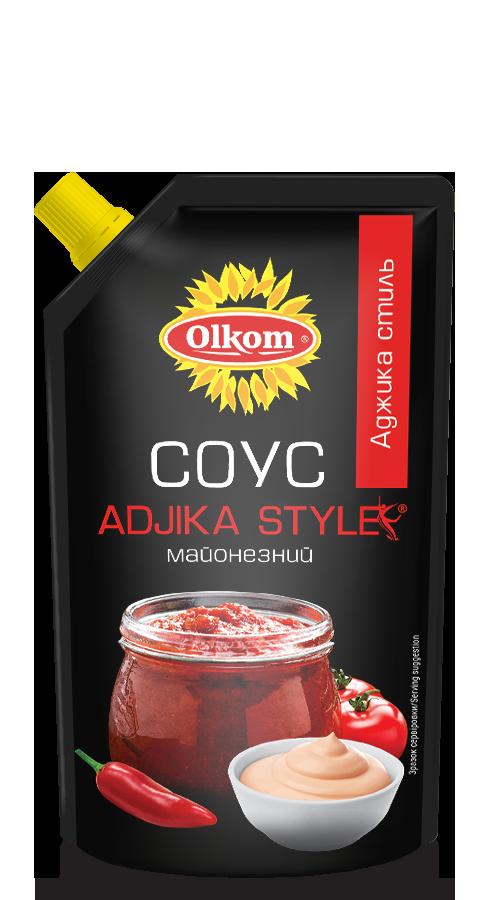 Adjika Style 50 %
