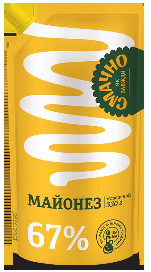 Mayonnaise 67 %